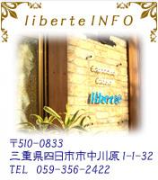 libertinfo